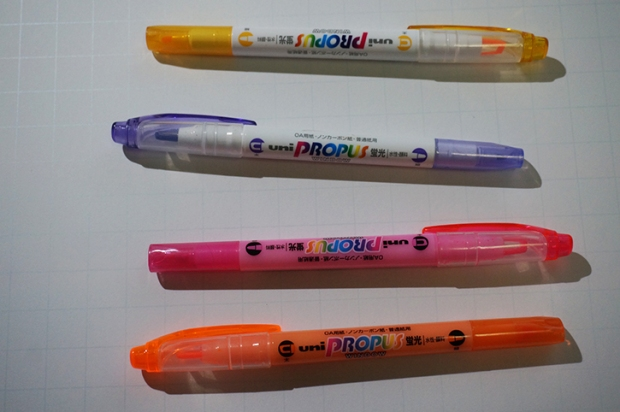 UniHighlighters